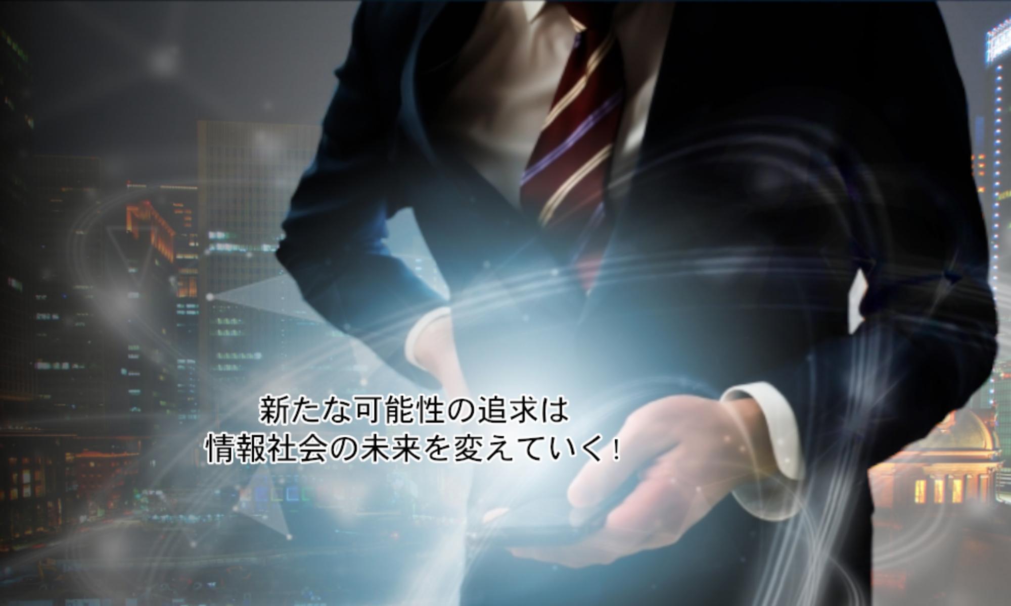 株式会社オープン